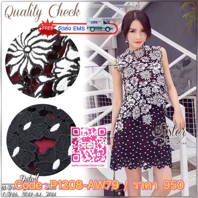 🍀สินค้าพร้อมส่ง🍀 한국에 의해 설계된 2Sister Made, Sweet Black Petals Elegant Dress เดรสลูกไม้ งานสไตล์แบรนด์ดังค่ะ เนื้อผ้าลูกไม้ลายดอกสวย ดีเทลแขนกุด แพทเทิร์นทรงเข้ารูป ลายช่วงเสื้อและกระโปรงต่างกันเกร๋ๆ งานมีซับในอย่างดีค่ะ งานป้าย2Sister สินค้