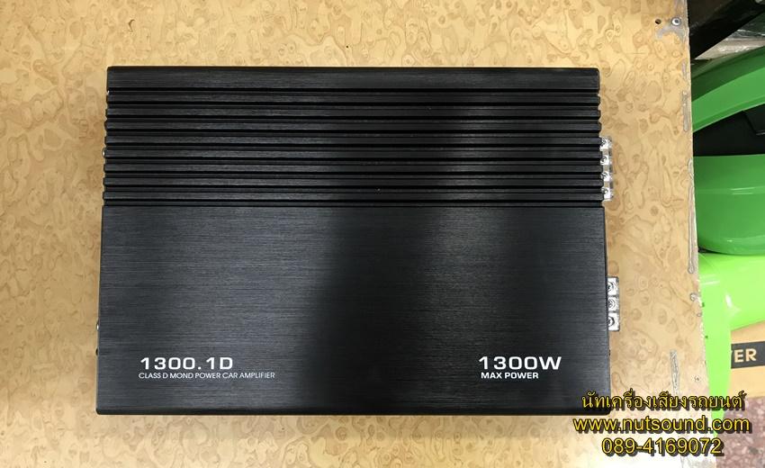 เพาเวอร์แอมป์รถยนต์ คลาสดี โนโลโก้ 1300 W