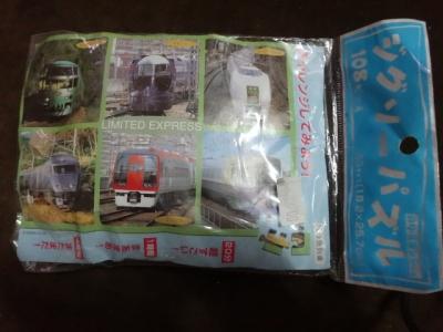 จิ๊กซอว์ Limited express จำนวน 108 ชิ้น