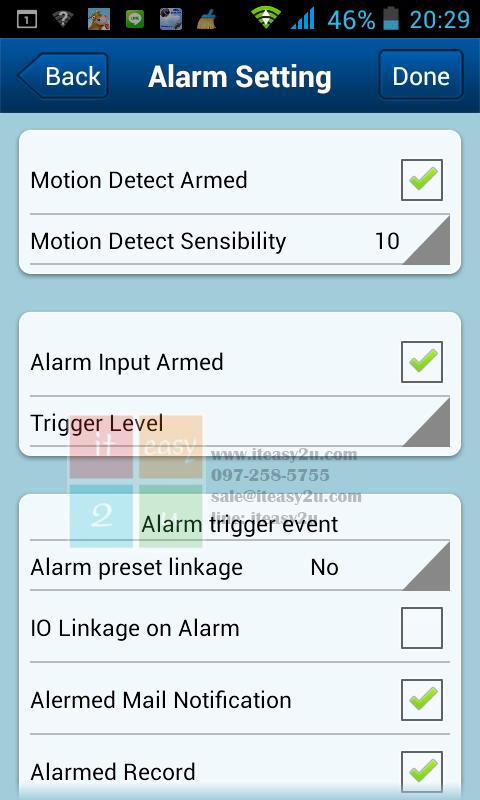 ipcamera Alarm setting1 by iteasy2u