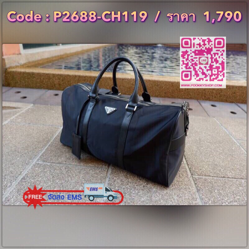 6eab682acf7c PRADA NYLON TRAVEL BAG GIFT WITH PURCHASE GWP Limited edition พรีเมี่ยมกิ้ฟ