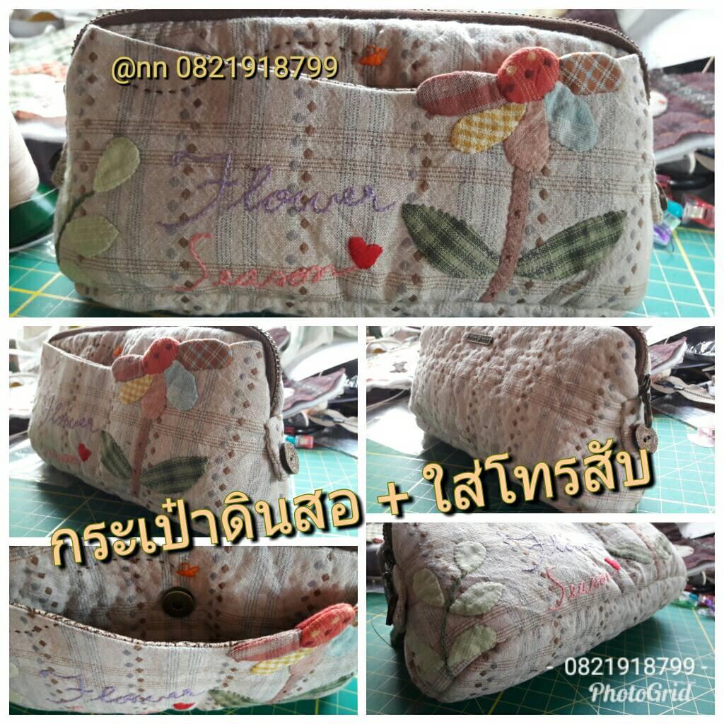 กระเป๋าผ้าญี่ปุ่น handmade