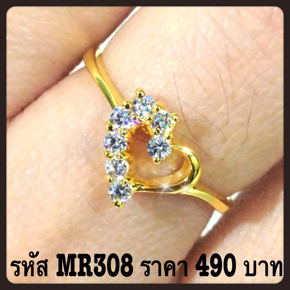 แหวนเพชร CZ รหัส MR308 size 62