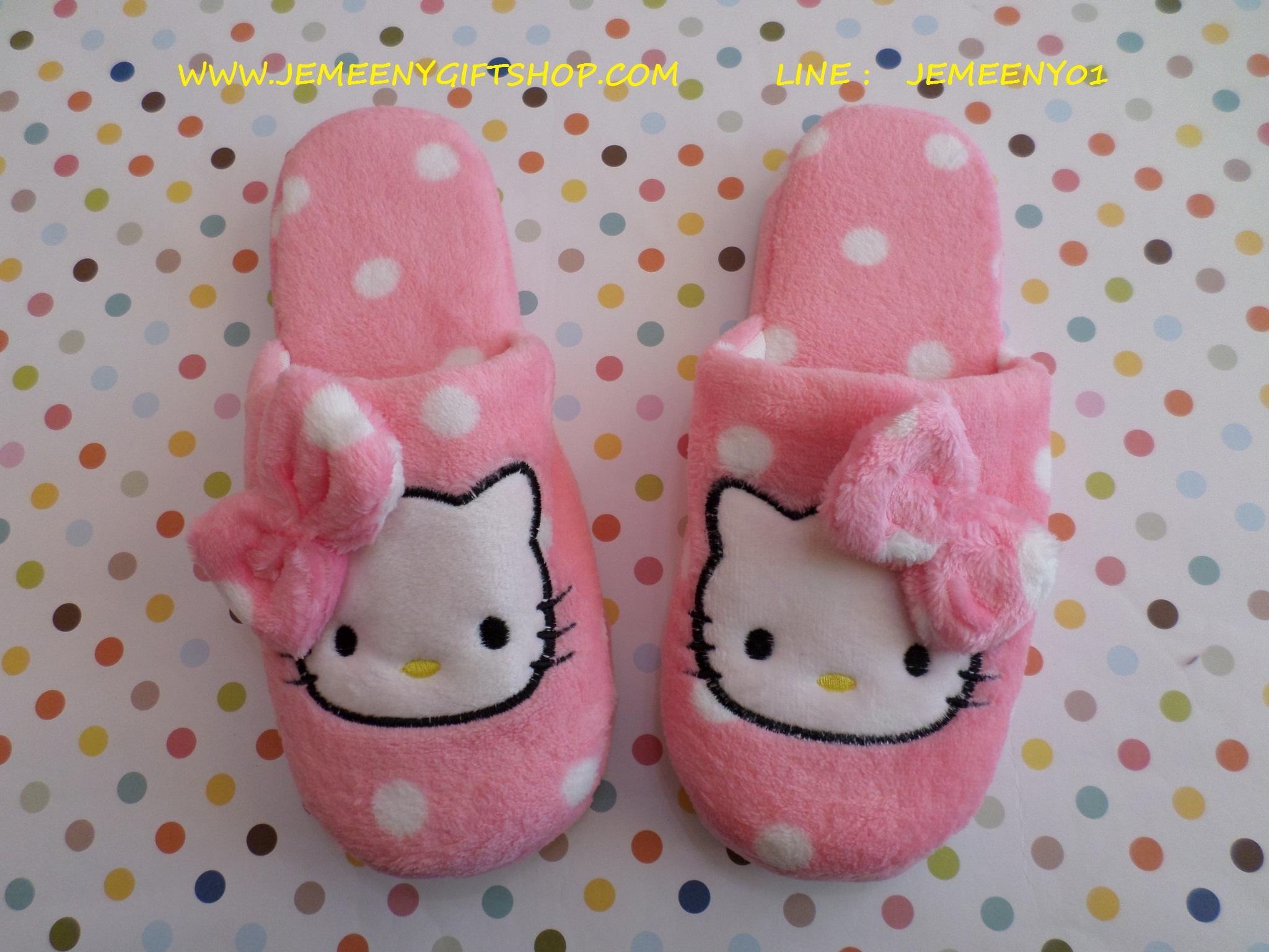 รองเท้าใส่ในบ้าน/ออฟฟิศ ฮัลโหลคิตตี้ Hello kitty#3 ขนาด free size ลายหน้าคิตตี้โบว์ชมพูจุดขาว