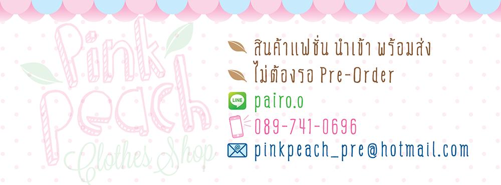 Pinkpeach Shop แฟชั่นเกาหลี แฟชั่นญี่ปุ่น แฟชั่นสไตล์แบรนด์เนม เดรสออกงาน คุณภาพดี พร้อมส่ง