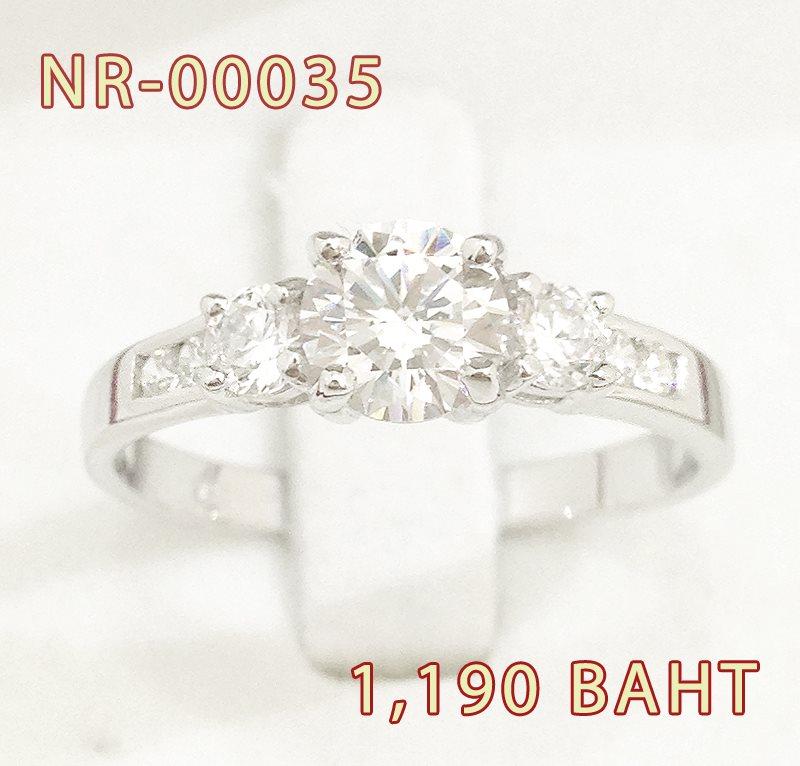 แหวนเพชร CZ รหัส NR00035 size 53