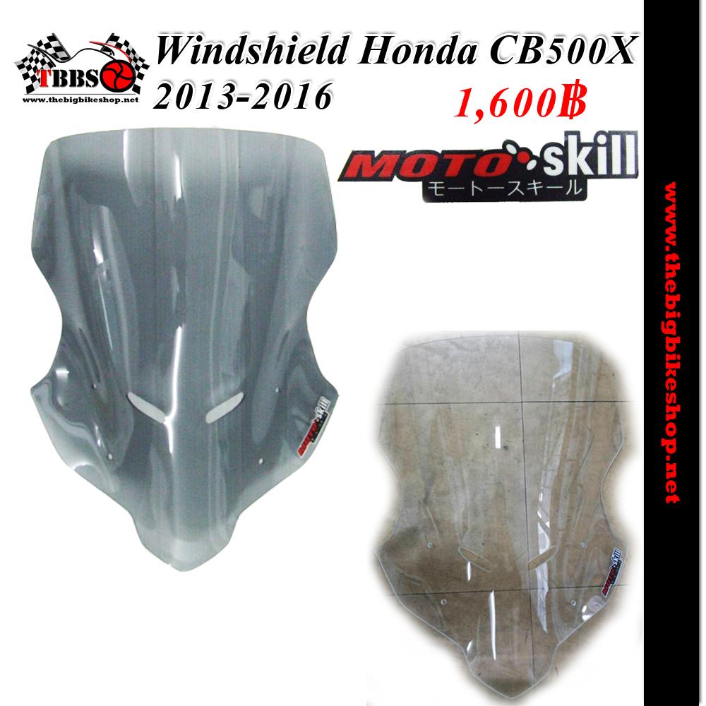 ชิลแต่ง Windshield honda CB500X 2013-16 (MotoSkill)