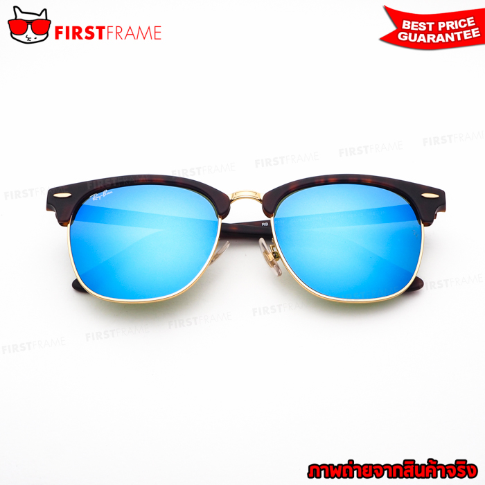 RayBan RB3016F 1145/17 | CLUBMASTER 5