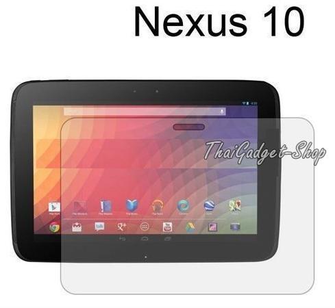 (พร้อมส่ง) ฟิล์มกันรอย Google Nexus 10 Anti Glare Matte ป้องกันแสงสะท้อนหน้าจอ