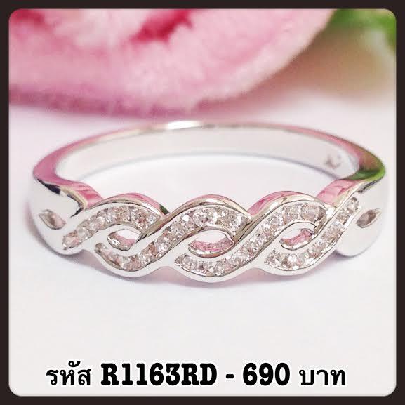 แหวนเพชร CZ รหัส R1163RD size 58