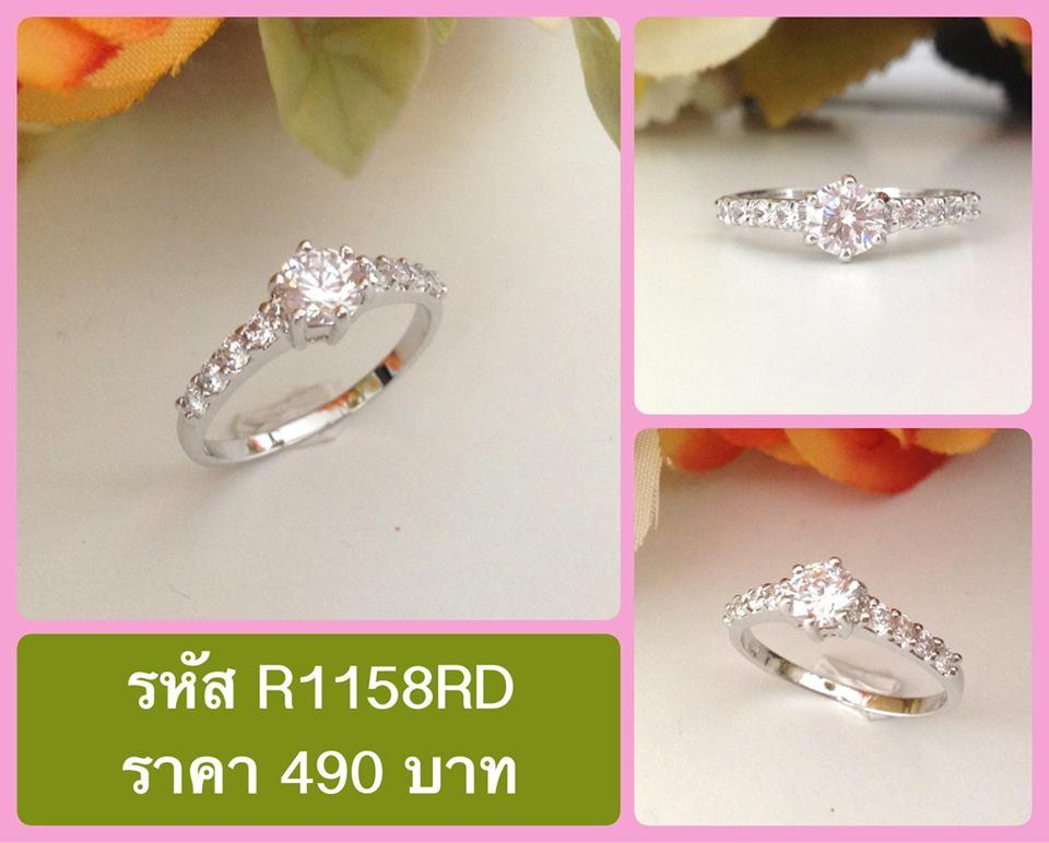 แหวนเพชร CZ รหัส R1158RD size 62