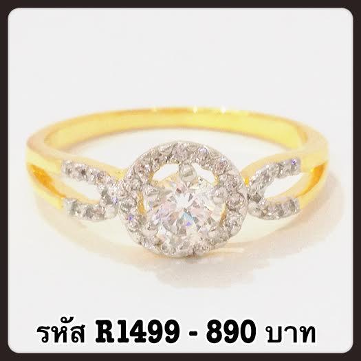 แหวนเพชร CZ รหัส R1499 size 52