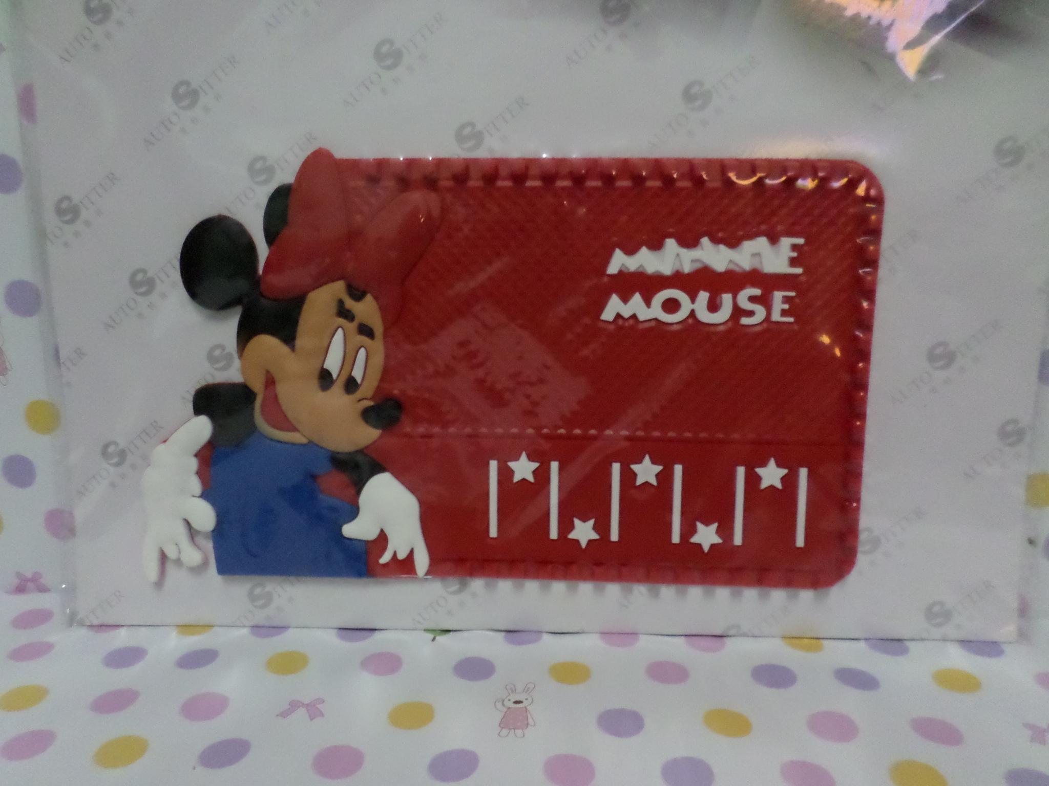 แผ่นยางกันลื่นวางหน้ารถ มินนี่เม้าส์ minnie mouse ขนาด 21 * 12 ซม. ลายมินนี่เม้าส์ สีแดง