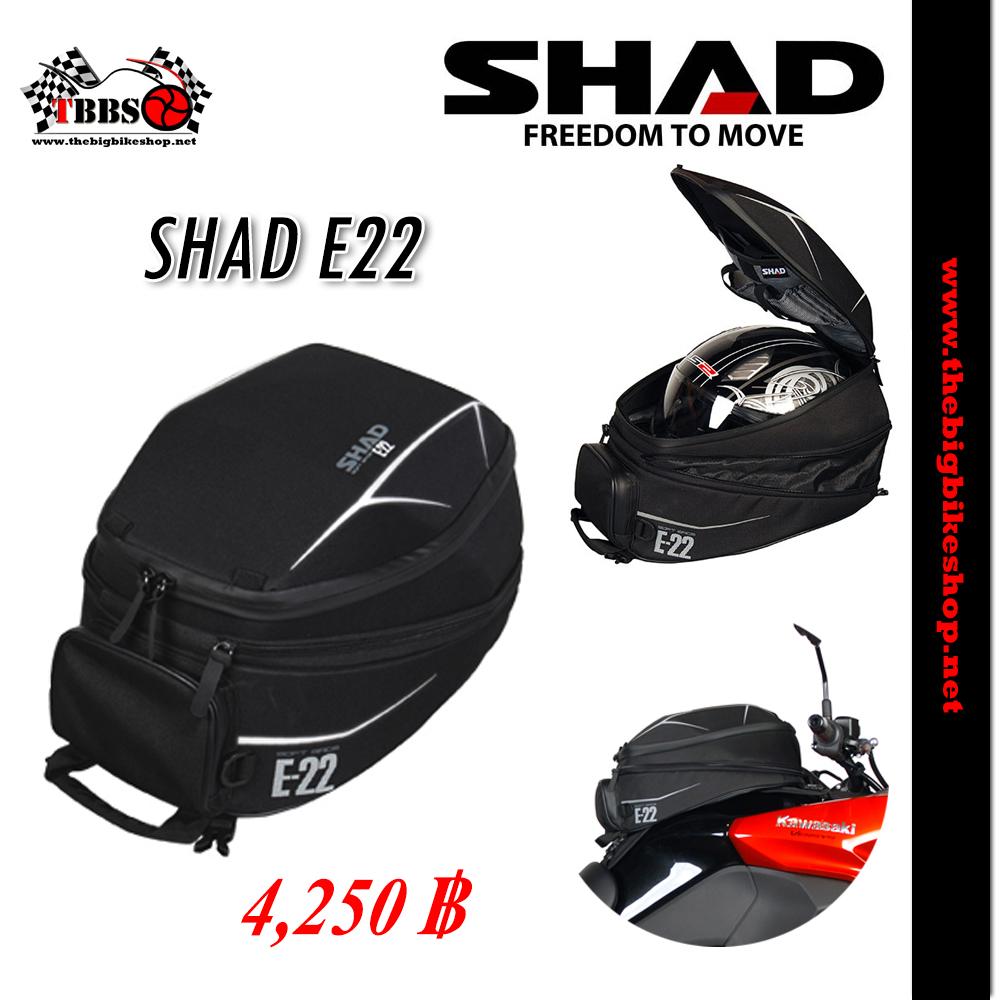 กระเป๋าติดถัง SHAD E22