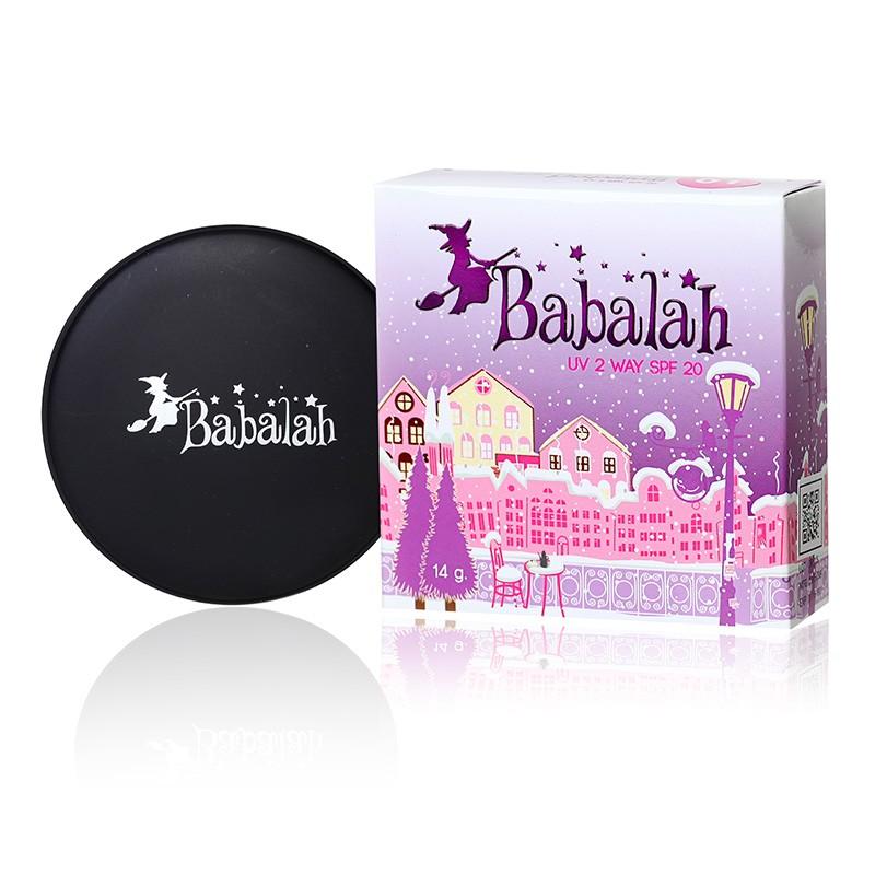 แป้งเค้กทูเวย์ Babalah UV 2 Way SPF 20 แป้งซิลิโคน บาบาล่า