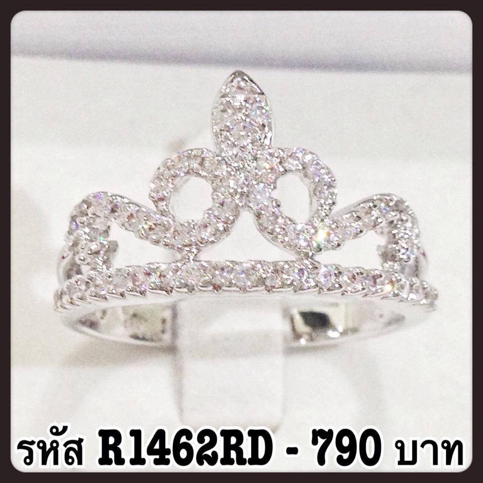 แหวนเพชร CZ รหัส R1462RD size 53