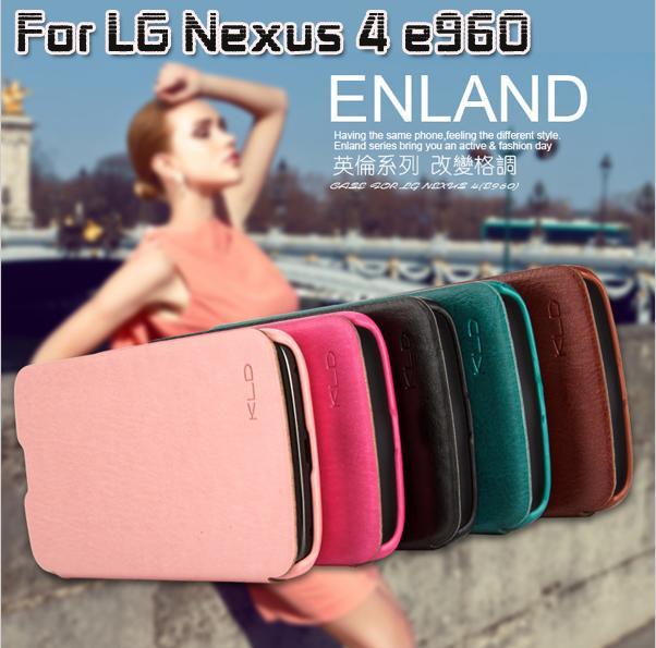เคส LG Google Nexus 4 ENLAND Series (KALAIDENG PU side leather cover for LG Optimus Nexus 4 E960 PU case)