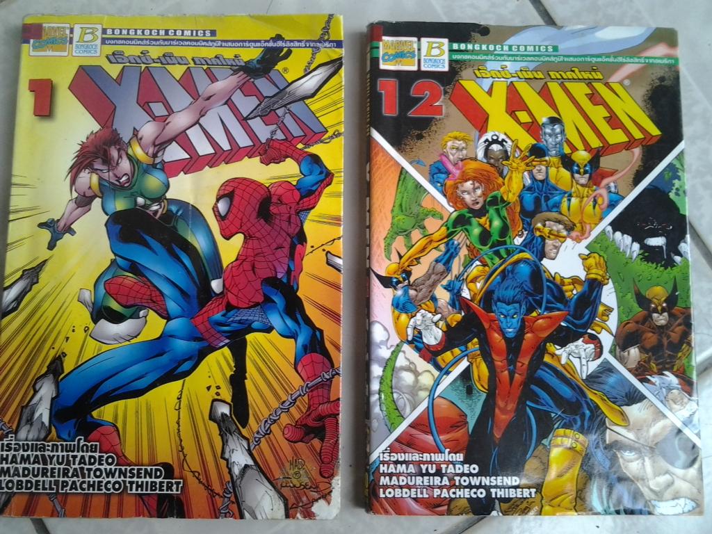 X-MEN ภาคใหม่ 1-12 ยังไม่จบ