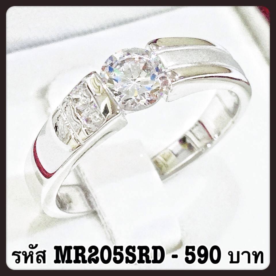 แหวนเพชร CZ รหัส MR205SRD size 63