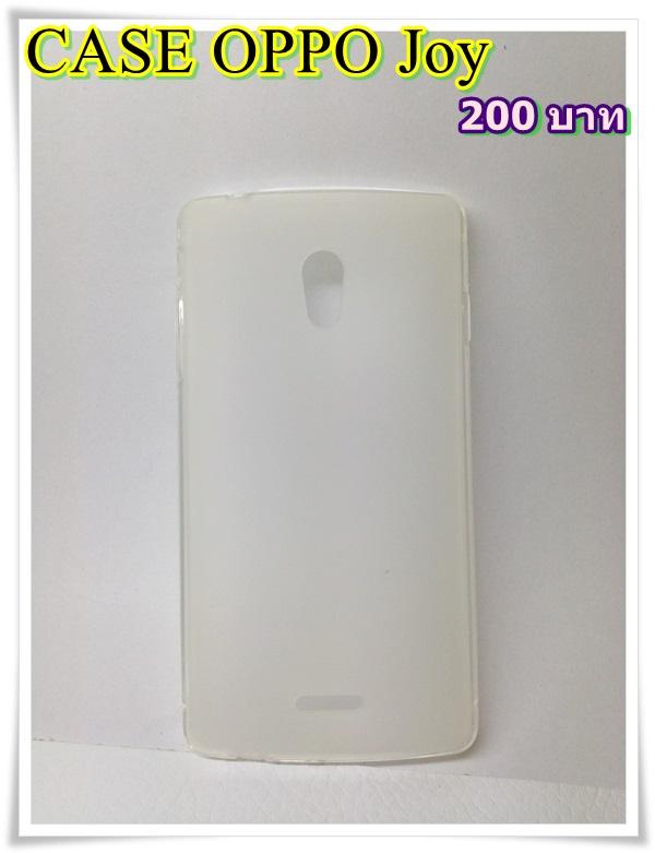 caseoppo Joy R1001 ยาง สีใส
