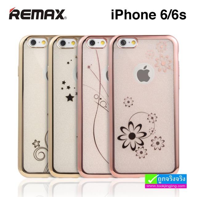 เคส ซิลิโคน iPhone 6/6s Remax Crystal Protective Shell ลดเหลือ 75 บาท ปกติ 360 บาท