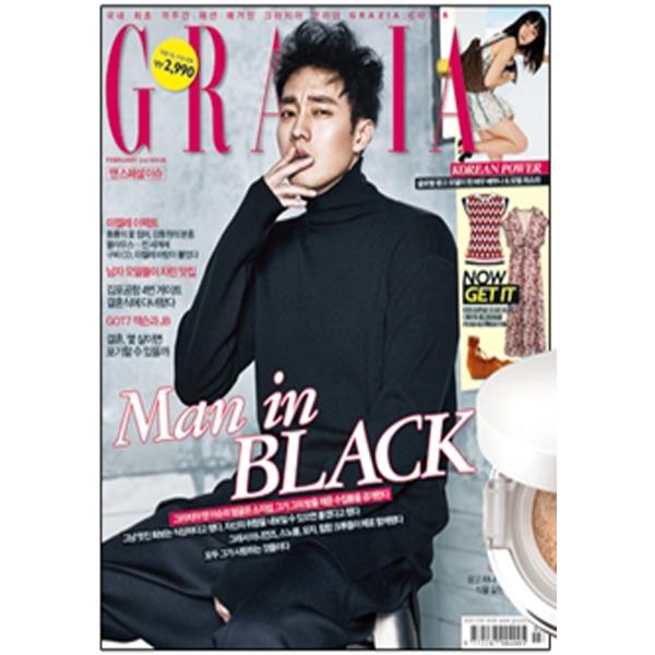 นิตยสารเกาหลี Grazia NO.71 2016.02 Vol.1 หน้าปก So Ji Seop ด้านใน มีGOT7