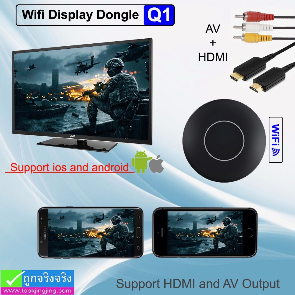 Wifi display Dongle Q1
