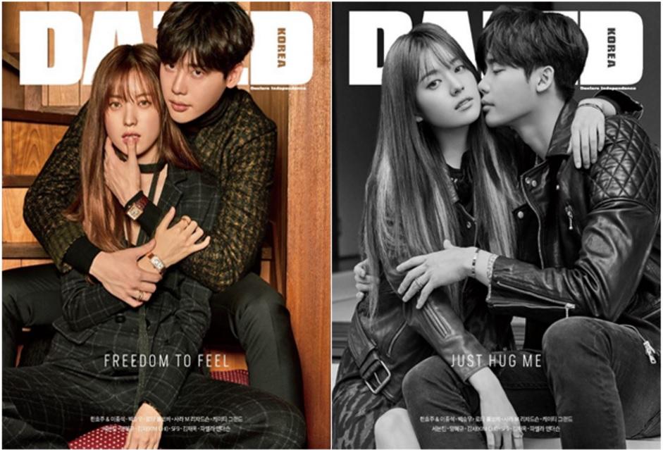 นิตยสาร Dazed & Confused Korea 2016.11 หน้าปกLee Jong suk Han Hyojoo พร้อมส่ง