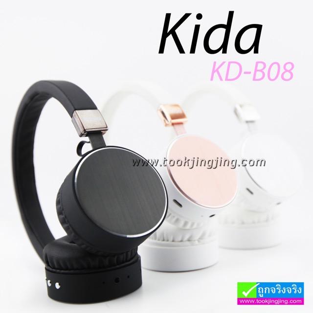 หูฟังบลูทูธ Kida Wireless Headset รุ่น KD-B08 ราคา 520 บาท ปกติ 1,310 บาท