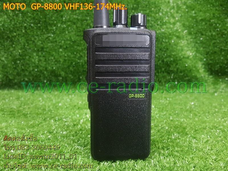 MOTO GP-8800 VHF 136-174 MHz. 16CH. วิทยุสื่อสารเครื่องดำชนิดโปรแกรมช่อง