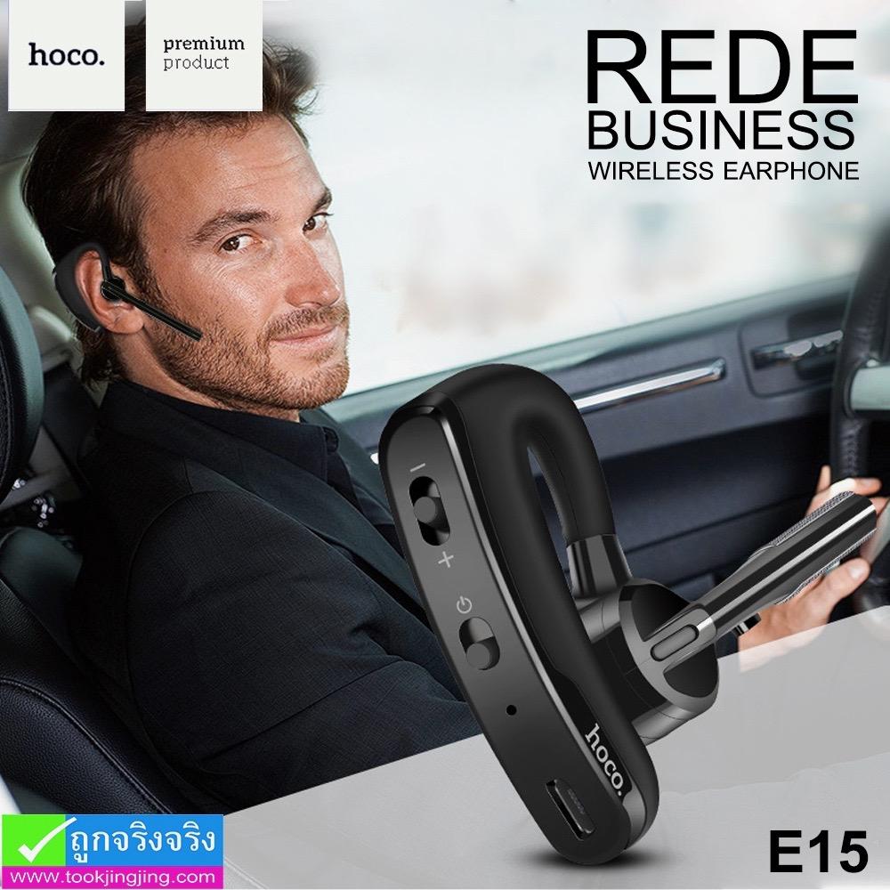 หูฟัง บลูทูธ Hoco E15 ราคา 400 บาท ปกติ 1,000 บาท