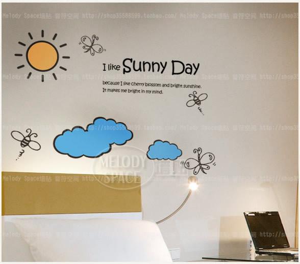 Sunny Day สติกเกอร์ตกแต่ง a07