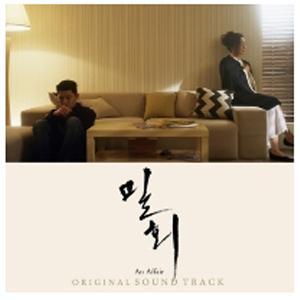 An Affair O.S.T (JTBC Drama) : Drama Score & Classic Album