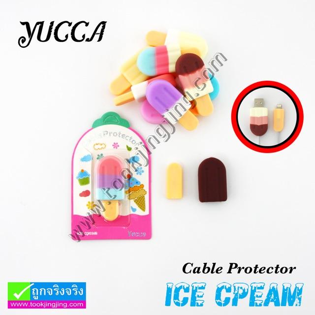 ที่ถนอมสายชาร์จ iphone 5/6 yucca ice cream ปกติ 90 บาท ลดเหลือ 39 บาท