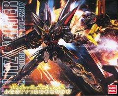 [Daban] MG 1/100 Blitz Gundam