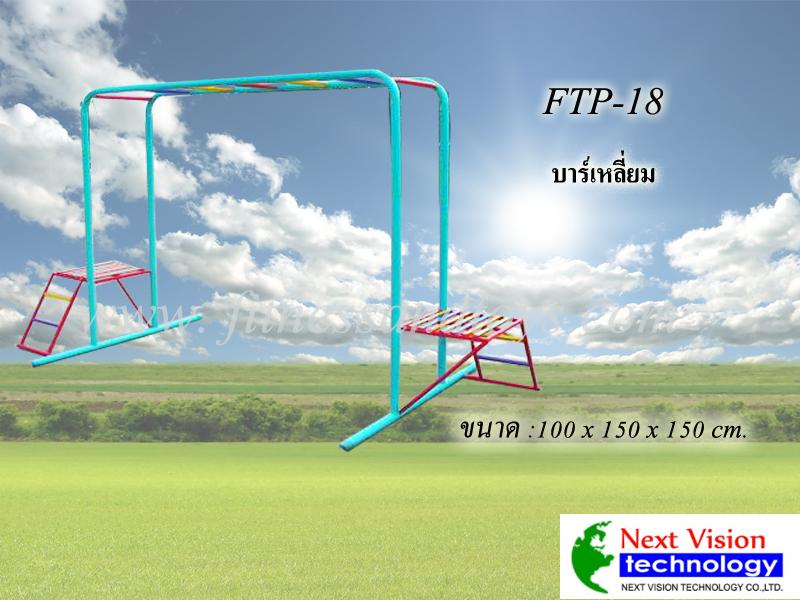 FTP-18 บาร์เหลี่ยม