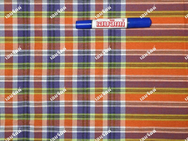 ผ้าขาวม้า TK136 ส้ม