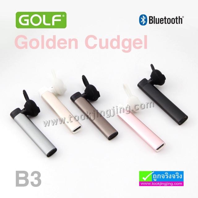 หูฟัง บลูทูธ Golf Golden B3
