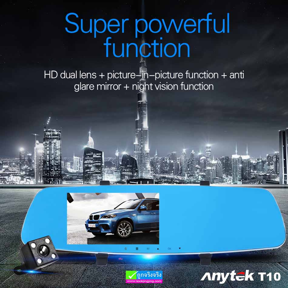 กล้องติดรถยนต์ Anytek T10 กล้อง หน้า-หลัง 1,890 บาท ปกติ 4,050 บาท