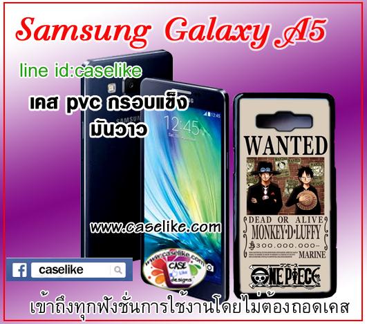 Samsung Galaxy A5 Case PVC