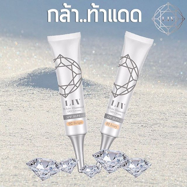 Liv White Diamond DD Cream ลิฟ ไวท์ ไดมอนด์ ดีดี ครีม 15g
