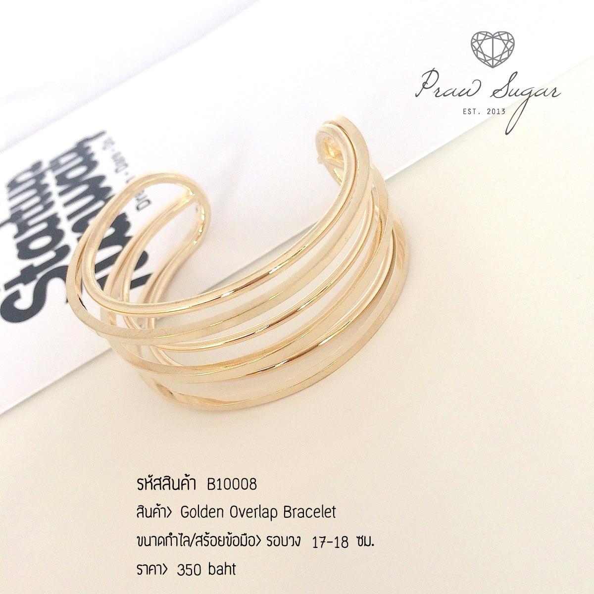 Golden Overlap Bracelet