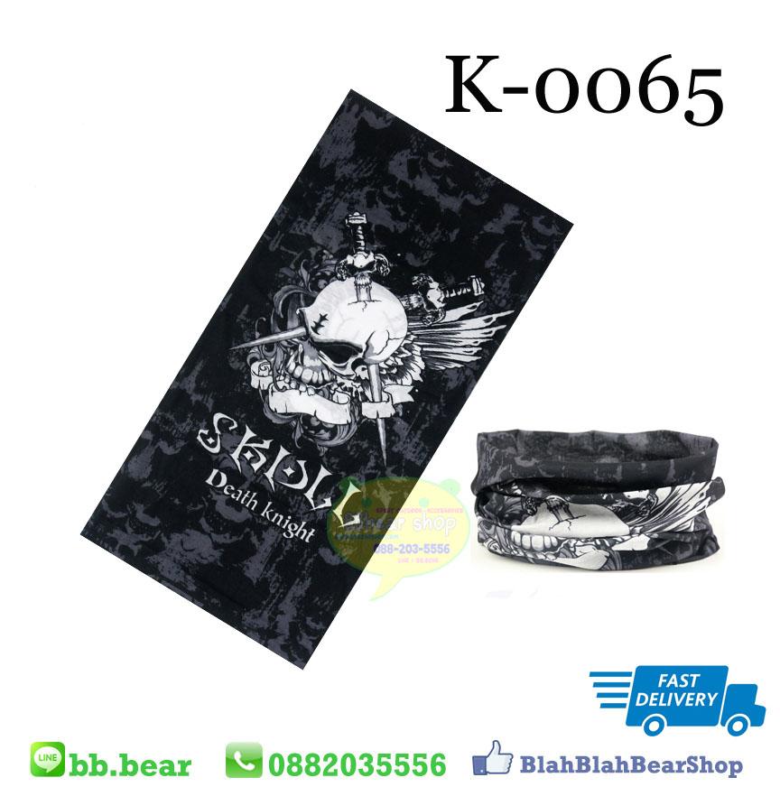 ผ้าบัฟ - K0065