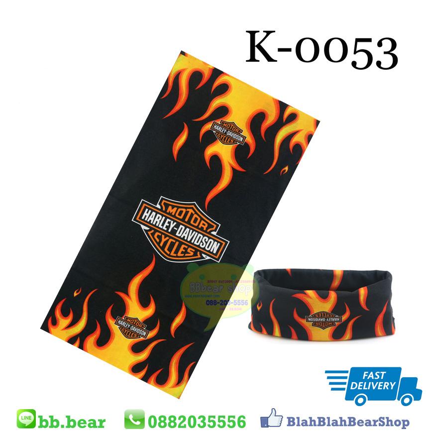 ผ้าบัฟ - K0053