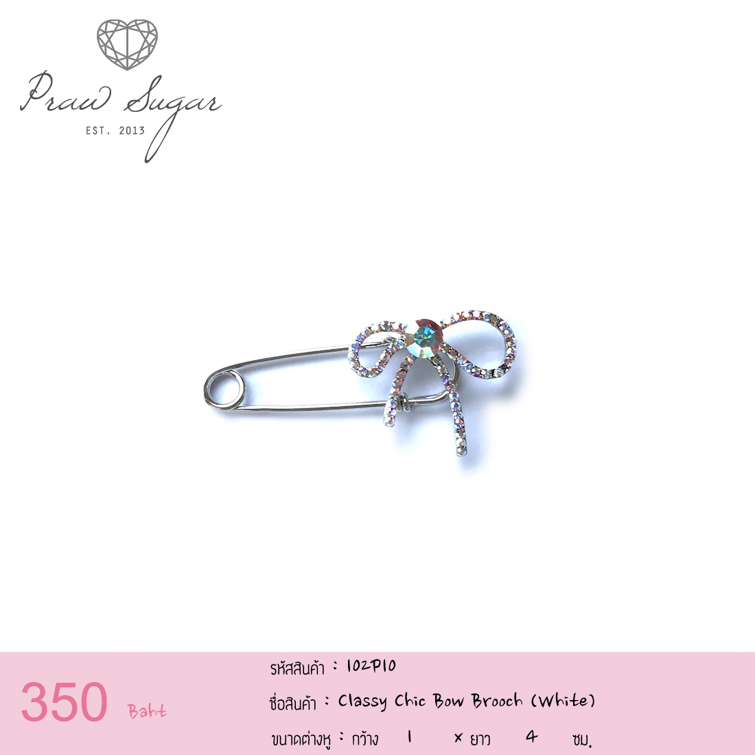 Classy Chic Bow Brooch (White)