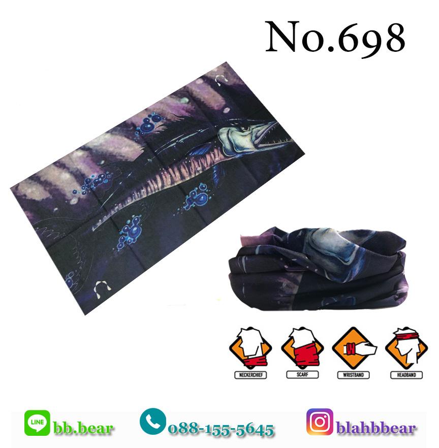 ผ้าบัฟ - 698