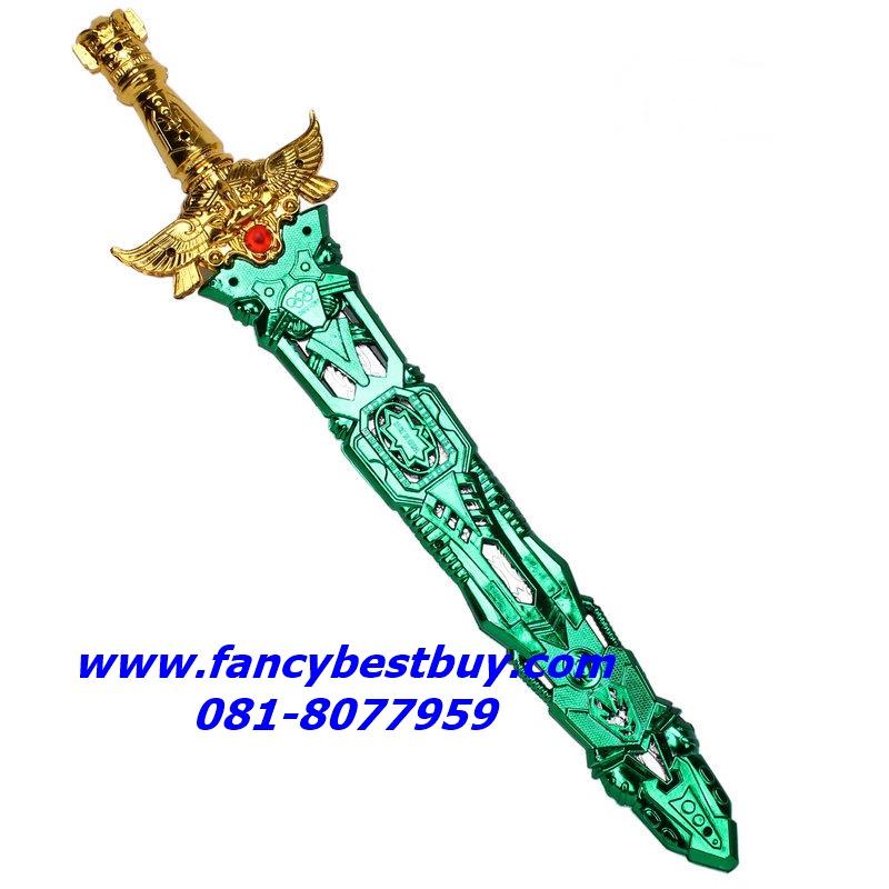 ดาบสำหรับชุดกษัตริย์ ชุดพระราชา ชุดนักรบโรมัน สีฟ้าทอง ยาว 53 ซม. (ขายคู่กับชุดแฟนซี)