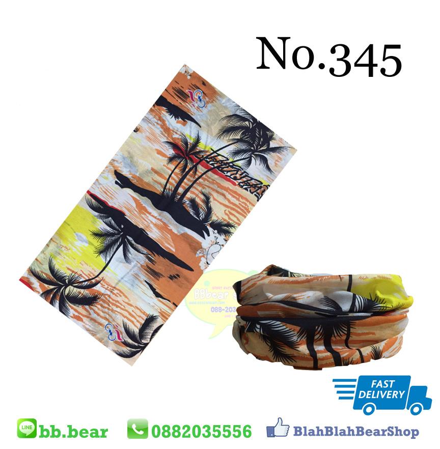 ผ้าบัฟ - 345