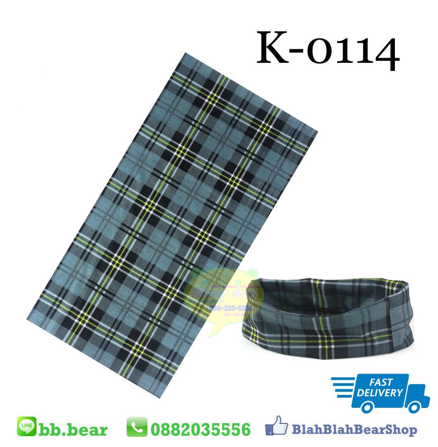 ผ้าบัฟ - K0114