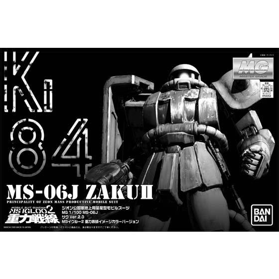 Pre_ORder:P-bandai:Master Grade MG 1/100 ZakuII Ver2.0 Ver. MS IglooII 3780yen สินค้าเข้าไทยเดือน8 มัดจำ 1000บาท